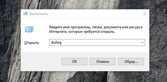 Directx 11 скачать бесплатно для windows 7/8/10, директ 11.