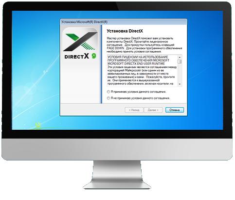 Directx 10 скачать для windows 10 64 bit.